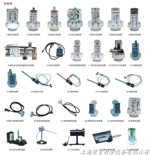 霍尔压力传感器结构示意图