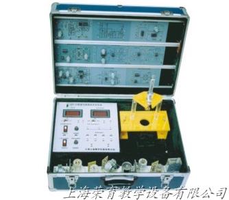 传感转换技术 实验箱