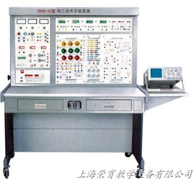 ④差动放大器实验板,⑤otl功率放大器实验板共五块及