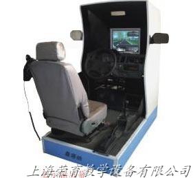 主動式汽車駕駛模擬器
