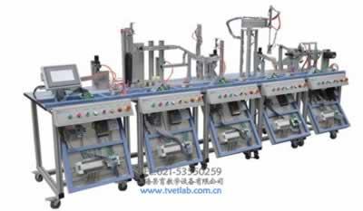mps机电一体化柔性生产线加工系统