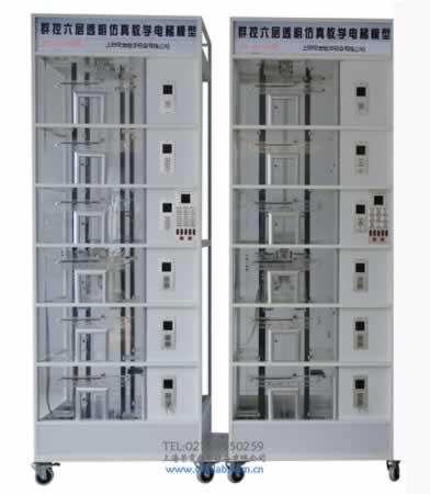 并联控制电梯(2-3台电梯的控制线路并联,进行逻辑控制,共用层站外召唤
