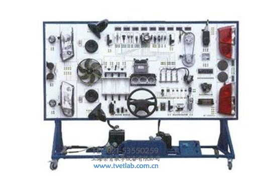 桑塔纳3000型全车电器实训台