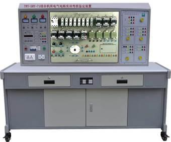 机床电气考核室设备,机床电路实训设备