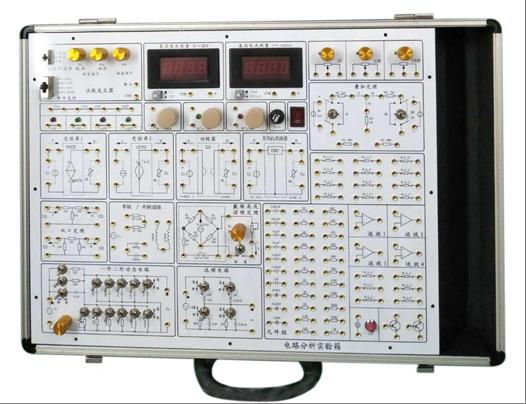 RY-DL6电路分析实验箱   DL6该电路分析实验箱是在DL2的基础的上改进而成,主要是进行电工学中的有关电路分析理论的实验论证,属弱电类实验。它采用模块式结构,各模块间相互独立,通过各元件区不同元件组合,可组成多种测试电路,实验模板正面印有电路图,反面装有器件,各实验电路中需测试的点均装有测试孔,使用方便,接触可靠,而且寿命长、效率高,适用于进行各种电路的实验研究,可满足电工原理、电路分析等课程实验教学的需要。有电路原理基本电路。  电路分析实验箱系统组成 (1)电源输入:AC220V10% ,50